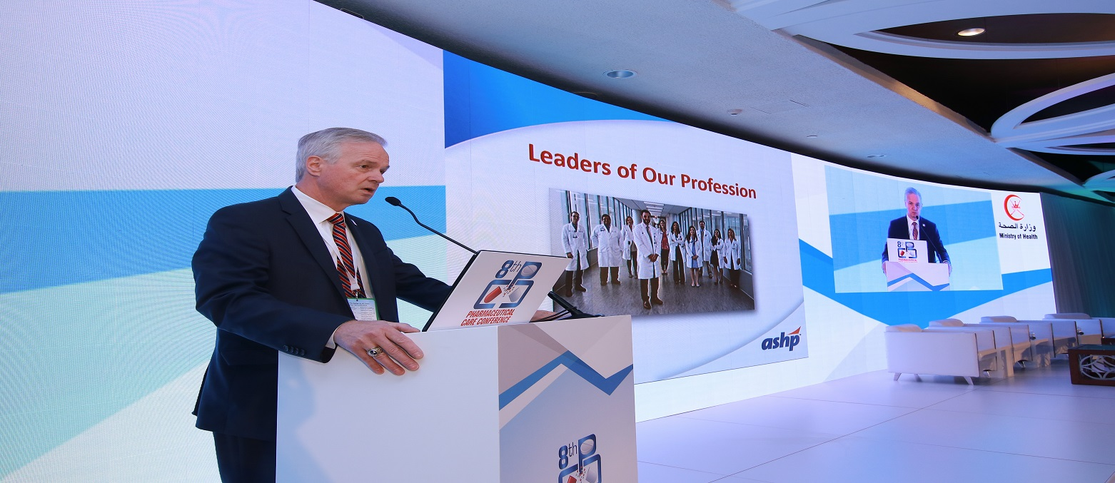 Pharmaceutical Care Conference – Ministry of Health Oman
